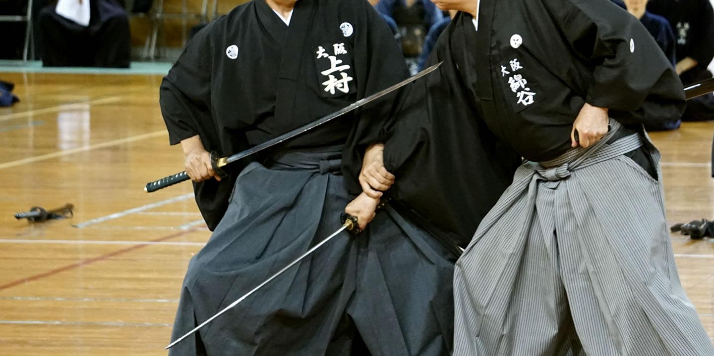 剣道 コロナ 全日本 連盟
